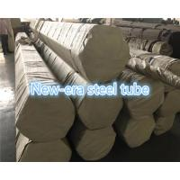 Quality GOST8733 / GOST8734 Russian Standard Seamless Cold Drawn Steel Pipe For General for sale
