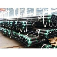 Buy cheap Smooth Surface Seamless Alloy Cold Drawn Steel Tube For High Temp 6-426mm product
