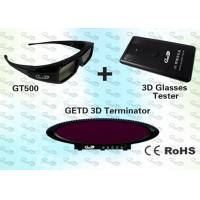 Buy cheap 3D Cybercafé Solution with 3D IR emitter and shutter glasses  product
