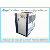 Buy cheap 0C Instant Air Cooled Water Chiller for Milk Tank Cooling System Unit product