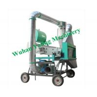 Buy cheap High Efficiency Wheat Cleaning Machine Movable Vibration Sieve Machine product
