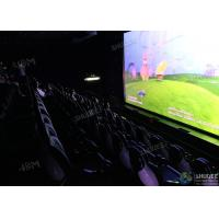 Buy cheap Electric 5D Cinema System / Solid And Stable Movie Theater Chairs product
