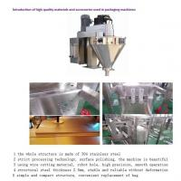 Quality LLQ-F 520 automatic vertical packaging machine (screw metering) for sale