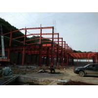 Buy cheap Structural Steel Building Workshop , Waterproof Hot Dip Galvanized Fabricated Steel Buildings product