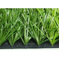 Buy cheap Recyclable Plastic Artificial Grass For Children'S Play Area from wholesalers