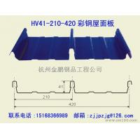 Buy cheap Lightweight Windproof Zinc Corrugated Steel Sheet for roof and wall product