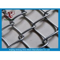 Buy cheap Hot Dipped Galvanized Chain Link Fence For Chicken Farms 20m Length product