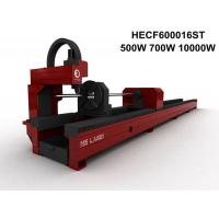 Buy cheap 500 700 1000W 6000*1500 CNC Long Table Pipe Metal Laser Cutter Machine from wholesalers