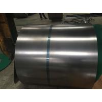 Buy cheap Non Oriented Silicon Cold Rolled Steel Coils JIS C2552, ASTM A677M, EN10106, GB/T2521,1250MM product
