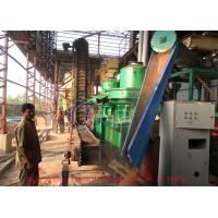 Buy cheap INDIA 4-6T/H wood pellet production line product