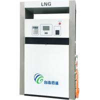 Buy cheap High Efficiency Mobile 1.6MPa Liquefied Natural Gas / LNG  Vaporizer Dispenser 10-80kg/min Steel product