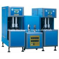 Buy cheap Cm-9A Semi-Automatic Pet Bottle Blow Molding Machine/Line/Equipment Reliable from wholesalers