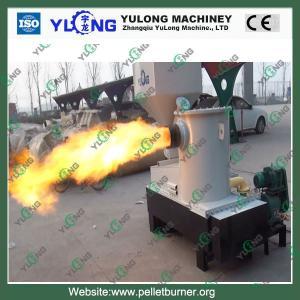 Buy cheap pellet burner product