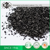 Buy cheap Air Purification 60 Mesh Granular Coal Based Activated Carbon product