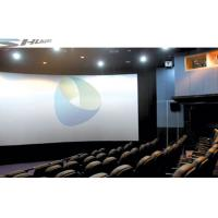 Buy cheap 3D Movie Theater System, XD Motion Effects Cinema Equipment For Amusement Center product