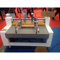 Buy cheap Full Automatic Corrugated Partition Machine For Paperboard 45mm Min Slotting from wholesalers