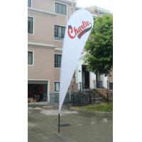 Buy cheap Knitted Fabric Outdoor Advertising Flags And Banners Luxury Cross Base product
