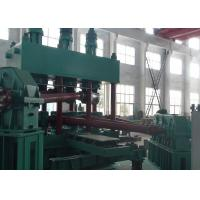 Buy cheap Stainless Steel Tube Straightening Machine For Seamless Pipe Manufacturing product