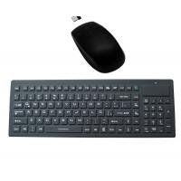 Buy cheap Cordless clean silicone rubber keyboard mouse combo set with Spanish letter N product