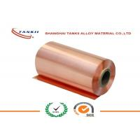 Buy cheap 0.1 * 250mm 340HV hardness Pure Copper Sheet High Yield Strength QBe2 C17200 product