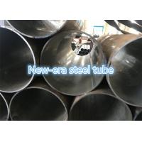Buy cheap High Tolerance Thin Wall Steel Tubing Welding Round Tubing For Automotive from wholesalers