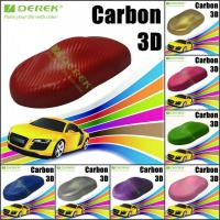 Buy cheap 3D Carbon Fiber Vinyl Wrapping Film bubble free 1.52*30m/roll - Red product