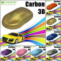 Buy cheap 3D Carbon Fiber Vinyl Wrapping Film bubble free 1.52*30m/roll - Gold product