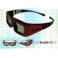 Buy cheap Cinema IR Active shutter 3D glasses GT100 product