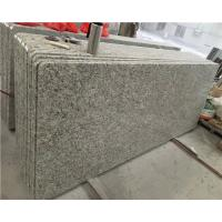 Buy cheap Brazil Butterfly Yellow Granite Stone Floor Tiles Exterior Wall Cladding product