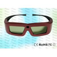 Buy cheap Cool Cinema IR Active shutter 3D Museum glasses and Emitter GT100 product