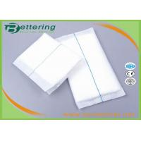Buy cheap Surgical Sterile Abdominal Pads Dressing Absorbent Non Woven For Wound Care from wholesalers