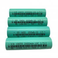 Buy cheap 7.4Wh 18650 Li Ion Battery product