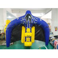 Buy cheap Towable Inflatable Water Ski Tube Flying Manta Ray For Water Sport Games product