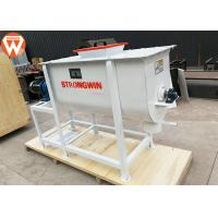 Buy cheap U Type Horizontal Poultry Feed Mixer Grinder 500Kg/P Capacity 33r/Min Rotation Speed product