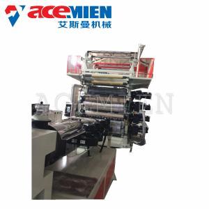 Buy cheap Plastic Flooring PVC Foam Board Machine , SPC Flooring Making Machine product