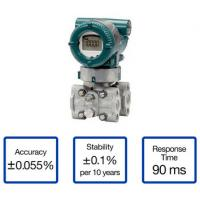 Buy cheap eja110e Yokogawa EJA110E differential pressure transmitter original Yokogawa pressure transmitter product