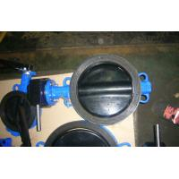 Buy cheap Customized High Temperature Butterfly Valves With Pneumatic DN15 ~DN2000 from wholesalers