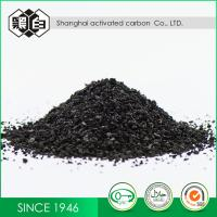 Buy cheap Acid Washed Granular Coal Based Activated Carbon For Organic Liquids With Low PH product