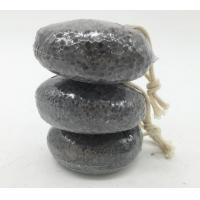 Buy cheap Volcano pumice stone product