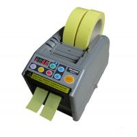 Quality China Factory Price High Quality Automatic Cutting Double Sided Tape Dispenser for sale