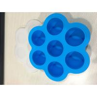 Buy cheap Silicone Egg Bites Molds for Fits Instant Pot Accessories Baby Food Storage Container product