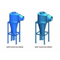 Buy cheap Reliable Cooling Cyclone Separator , Industrial Cyclone Separator Unit product