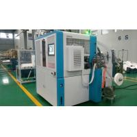 Buy cheap Automatic Paper Cup Machinery With New Guarding Door and Inspection System from wholesalers