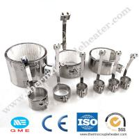 Buy cheap Stainless Steel Mica Ring Band Heater Cast Heater For Plastic Extrude Machine product