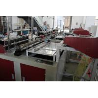 Buy cheap DYGFQ700 Pouch Making Equipment , Plastic Bag Production Line Low Power product