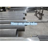 Buy cheap Drawn Over A Mandrel Dom Seamless Tubing , 6 - 88mm OD Dom Mild Steel Tubing  product
