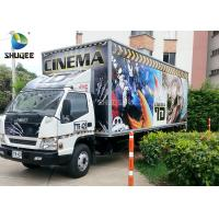 Buy cheap Movable 7D Movie Theater Trailer from wholesalers