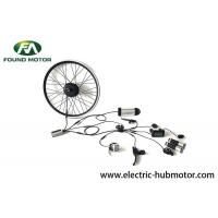 Buy cheap 26'' 36V 250W electric bike conversion kit with waterproof connectors product