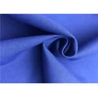 Buy cheap 100%P Two-tone Double Layer Cationic Waterproof Fabric Supplier Durable For from wholesalers