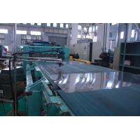 316L , 304 , 310S Stainless Steel Plate With PE Film / ASTM AISI JIS Standard